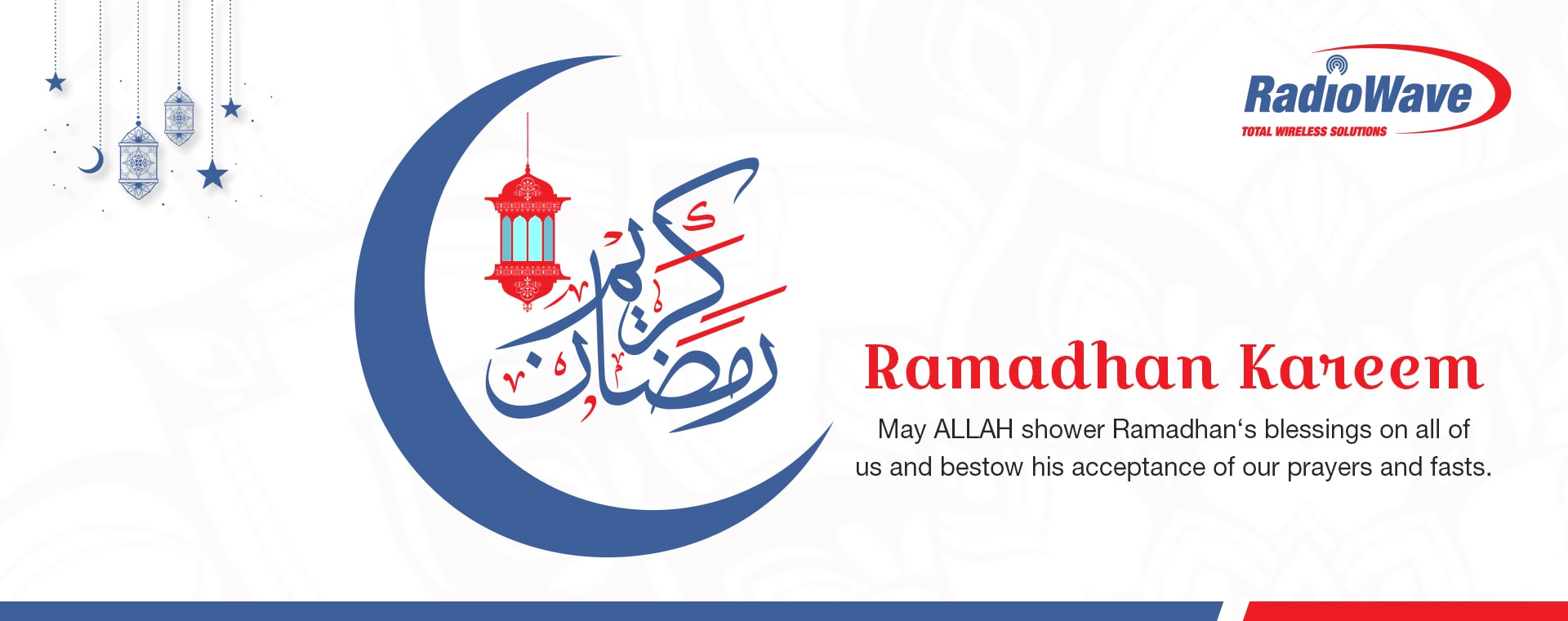 ramadhan_banner-min